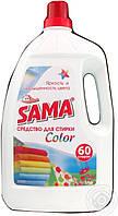 Порошок стиральный Sama color 0,8 л гель
