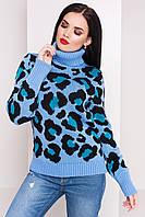 Зимний женский свитер с леопардовым принтом