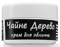 Крем для лица ЧистоТел Чайное дерево противовоспалительный 25 мл (90.03Кр)