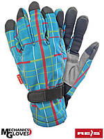 Перчатки утепленные тканевые голубые зимние женские REIS Польша (защита рук) RSKICHECK NBS