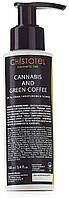 Крем для лица ЧистоТел Green Coffee and Cannabis 100 мл (90.061 Кр)