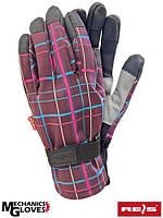 Перчатки утепленные фиолетовые зимние женские REIS Польша (защита рук) RSKICHECK VBS