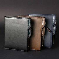 Купить мужской кошелек Bogesi., фото 1