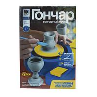 Іграшка для дитячої творчості Фантазер Гончар КУБКИ, 217006