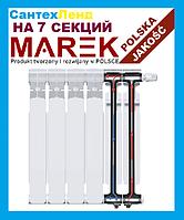 Радиатор Биметаллический Titan Marek 500x96 С Нижним Подключением На 7 Секций