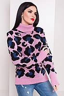 Уютный вязаный женский свитер с леопардовым принтом