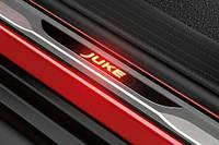 Комплект накладок на пороги Nissan Juke 2010-2013 Новый Оригинальный
