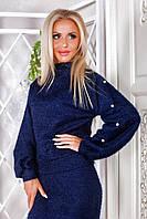 Костюм юбка ангора вязка норма р-ры 42-46, фото 1