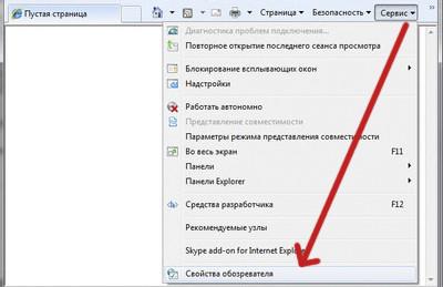 удаление файлов куки из internet explorer
