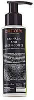 Крем для лица Чистотел Green Coffee and Cannabis 100 мл