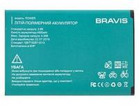 Аккумулятор к телефону Bravis Power 4500mAh