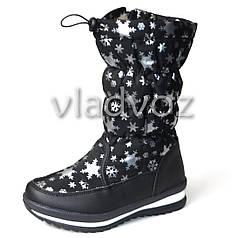 Модные дутики на зиму для девочки сапоги черные снежинки 34р.