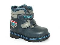 Зимние ортопедические ботинки мальчикам на меху р.22,26 теплые, удобные, идеальны в сильный мороз