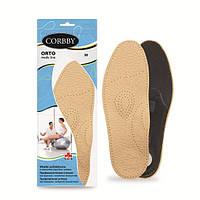 Стельки ортопедические для обуви ORTO Corbby