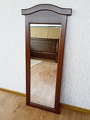 """Зеркало в прихожую в деревянной раме """"Микель Макси"""""""