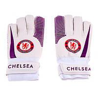 Перчатки вратарские Latex Foam Chelsea