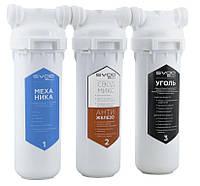 """СВОД Фильтр """"SVOD-BLU""""для жесткой водопроводной воды с повышенным содержанием железа 3-MCR/F"""