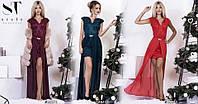 Платье №3630Р (р-р.42-44, 44-46, 46-48) Ткань: гипюр на стрейч атласе+шифон. Цвета в ассортименте
