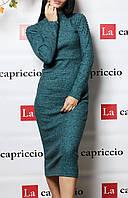 Платье трикотажное с бусинами ( цвет бирюза) / Платье с бусинками, теплое, стильное