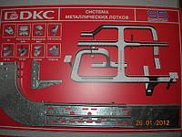 Лоток металлический перфорированный ДКС