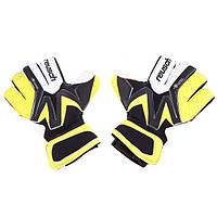 Перчатки вратарские Reusch Latex Foam желтые