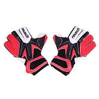 Перчатки вратарские Reusch Latex Foam красные
