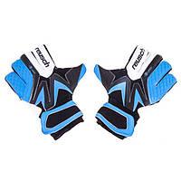 Перчатки вратарские Reusch Latex Foam синие