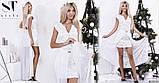Сукня №3630Р (р-н. 42-44, 44-46, 46-48) Тканина: гіпюр на стрейч атласі+шифон. Кольори в асортименті, фото 6