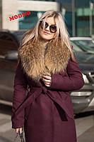 Женское зимнее пальто Ксения с воротником енот марсала
