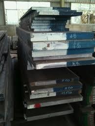 Полоса сталь Х12МФ 20мм