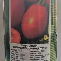 Томат Рио гранде/ Griffaton, 500 гр. - семена сортового, детерминантного томата