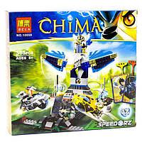 Конструктор Bela серия Chima 10059 Замок клана Орлов (аналог Lego Legends of Chima 70011)