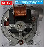 Вентилятор DEMRAD ADEN KALISTO ATRON NEVA NITRON Solaris Tayros ; FIME , Код товара : VE12I
