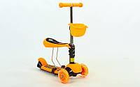 Самокат со светящимися колесами и сидением MicroMax Mini 0332 (оранжевый)