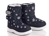 Дутики зимние детские B 2568-13. Большой выбор обуви на http://saxo.com.ua