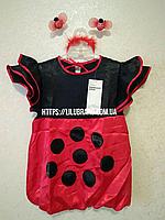 Божья коровка карнавальный костюм
