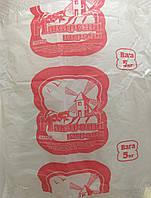 """Пакеты ПЭ """"Макаронні вироби"""" 10 кг 45х70 для упаковки и фасовки"""