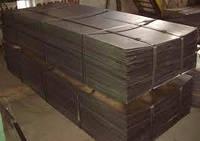 Полоса сталь Х12МФ 40 мм