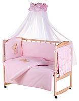 Детская постель Qvatro Gold AG-08 апликация Розовый (мишка сидит с бутылочкой)