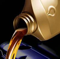 Утилизация моторного, интдустриального, трансформаторного масла