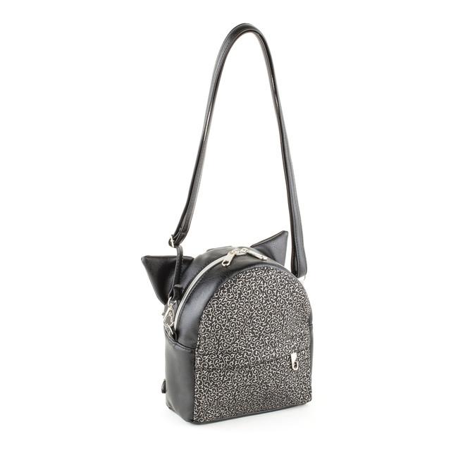 Рюкзак - сумка Micro