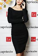 Стильное трикотажное платье с бусинками ( цвет черный) / Трикотажное платье до колена, теплое