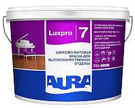 Краска  латексная AURA LUX PRO 7 интерьерная белая-база А 10л
