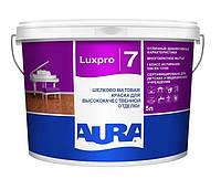 Краска  латексная AURA LUX PRO 7 интерьерная белый-база А 5л