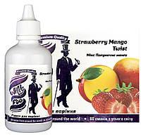 Рідина для паріння Strawberry Mango Twist 100ml