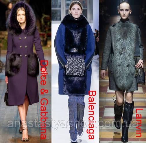 Эксклюзивные пальто с натуральным мехом.