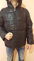Куртка-жилетка двусторонняя MONCLER