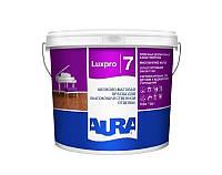 Краска  латексная AURA LUX PRO 7 интерьерная транспарентная-база TR  0,9л