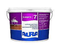 Краска  латексная AURA LUX PRO 7 интерьерная транспарентная-база TR  2,35л