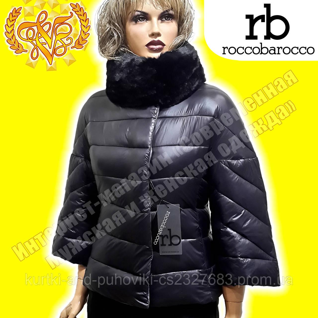 f2474c8fe15 Женская короткая куртка - Интернет-магазин «Современная мужская и женская  одежда» в Черновцах